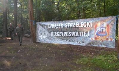 Stulecie walk Legionów Polskich