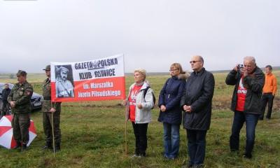 Polsko-ukraińskie uroczystości