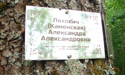 Uroczysko Kobylacka Góra