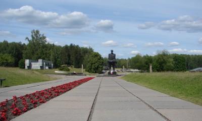 Chatyń
